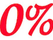 0-Prozent
