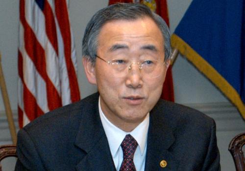 Ban Ki Moon, über dts Nachrichtenagentur