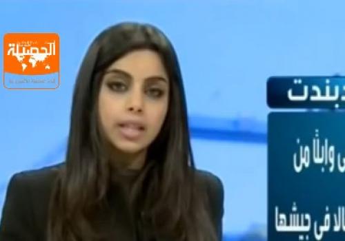 Nachrichtensprecherin im Fernsehen von Saudi-Arabien, Al Ekhbariya, über dts Nachrichtenagentur