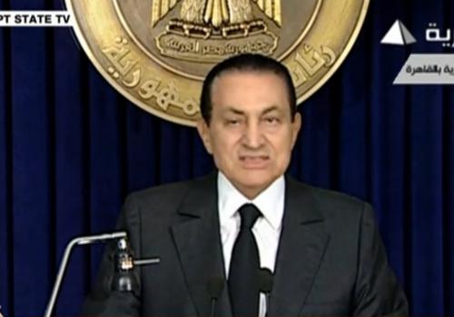 Muhammad Husni Mubarak, über dts Nachrichtenagentur