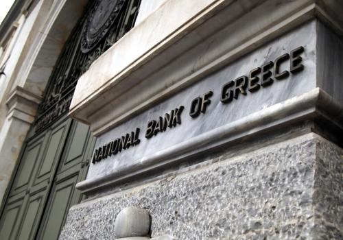 Griechische Nationalbank, über dts Nachrichtenagentur