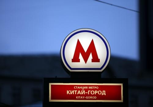 Metro-Station in Moskau, über dts Nachrichtenagentur