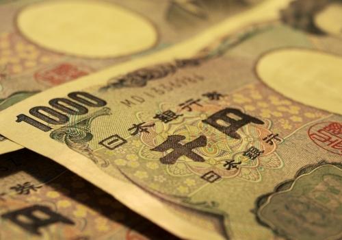 Japanische Yen, über dts Nachrichtenagentur