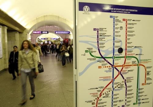 Metro St. Petersburg, über dts Nachrichtenagentur
