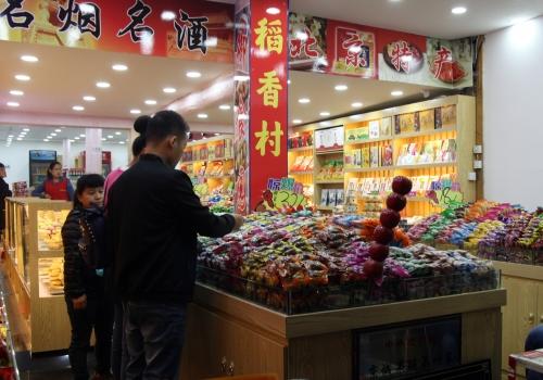 Süßigkeiten in einem Laden in Peking, über dts Nachrichtenagentur