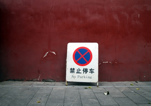 Parkverbot-Schild in Peking, über dts Nachrichtenagentur