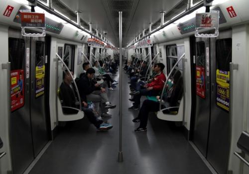 Metro Peking, über dts Nachrichtenagentur