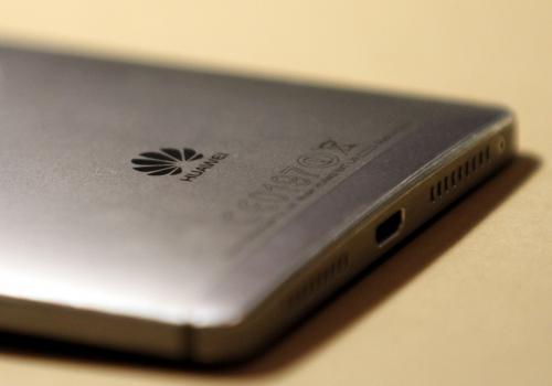 Smartphone von Huawei, über dts Nachrichtenagentur