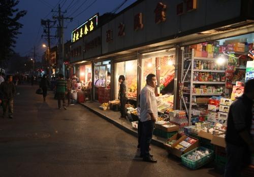 Kleine Lebensmittelgeschäfte in Peking, über dts Nachrichtenagentur